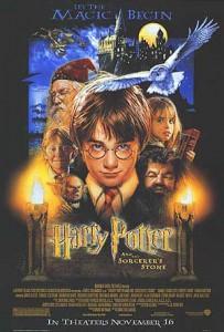 harry-potter-poster-1